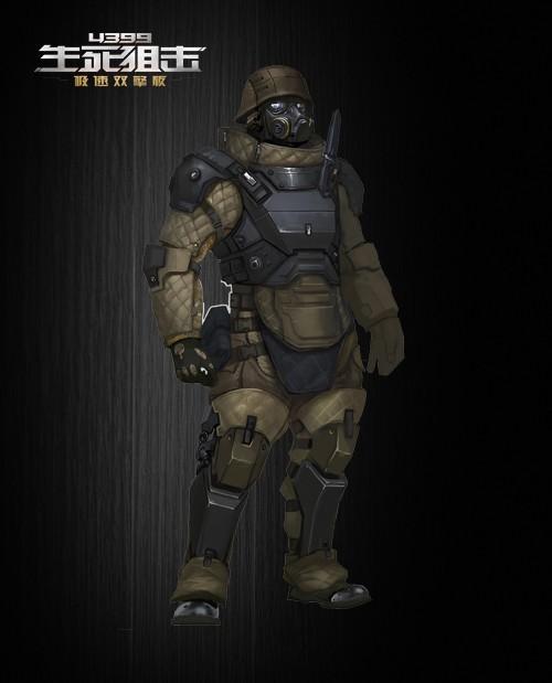 《4399生死狙击》冒险任务新角色 全副武装