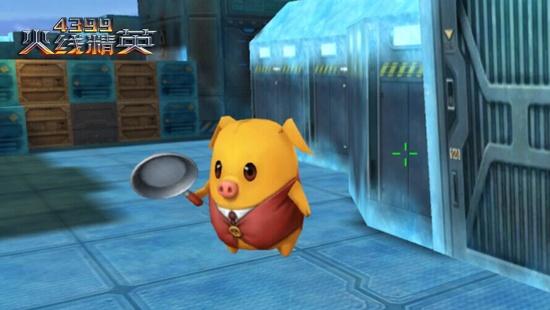 《4399火线精英》猪猪大逃亡 欢乐斗金猪